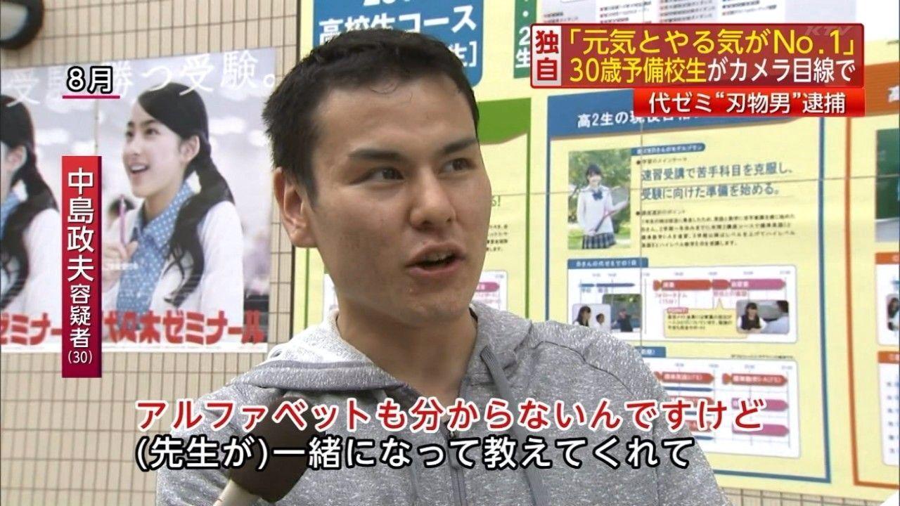東京(国際)大生で30歳の箱根ランナーが誕生…ささささささささささささささささささ30歳で大学生だってよw  [371880786]YouTube動画>1本 ->画像>5枚