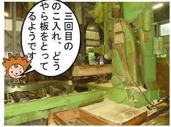 つみ木贈呈ブログ⑤