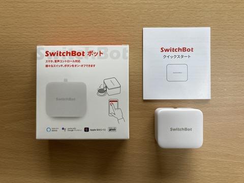 SwitchBot本体と箱