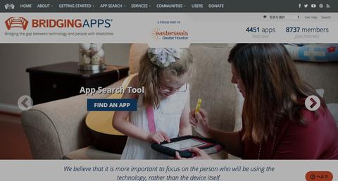BridgingAppsのサイトトップ画面