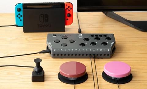 アクセシビリティスイッチやジョイスティックマウスの接続例