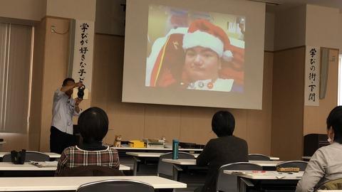 181202講演の様子02Kai