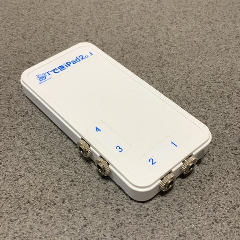 できiPad2