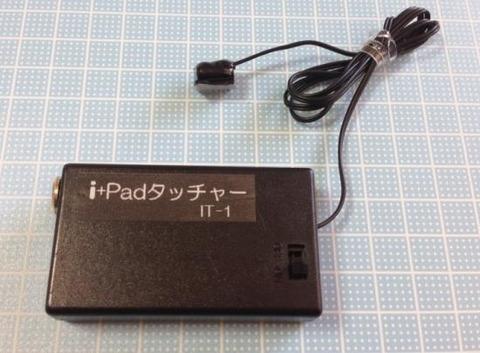 i+Padタッチャー