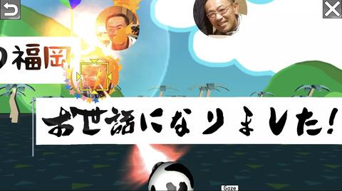 ゲーム中の画面03