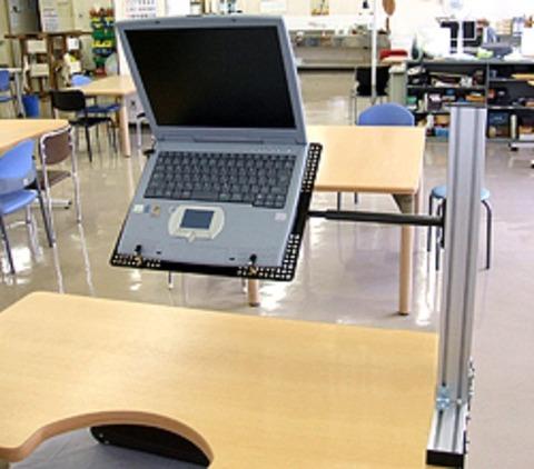 ノートパソコン用アシスタンド・ミニ01