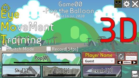 EyeMoT3DGame00風船割りアプリの起動画面