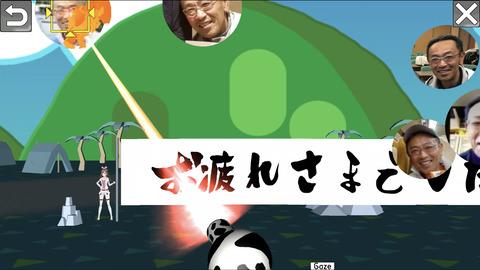 ゲーム中の画面01