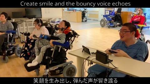 笑顔を生み出し弾んだ声が響き渡る