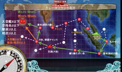 17smE2map
