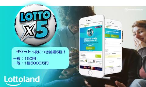 lottox5