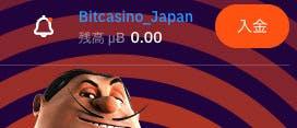 deposit_jpy1