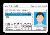 driverslicense-