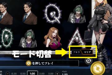 choice-character