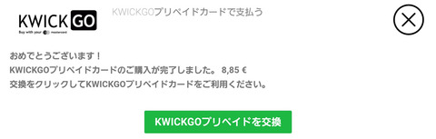 kwickgo04