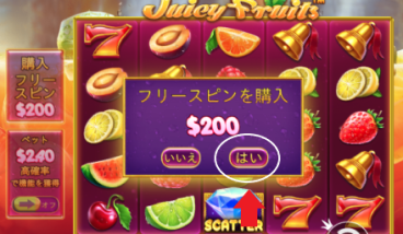 buy-fs