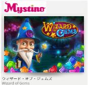 mystino
