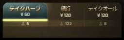 take-half