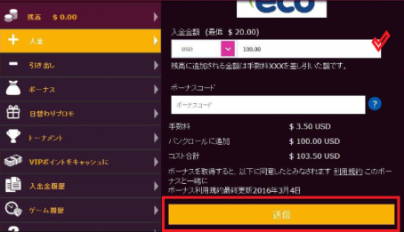 eco-v1