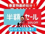 2018 SS50%0FF