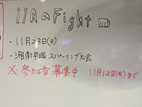 2014-10-28-15-59-53