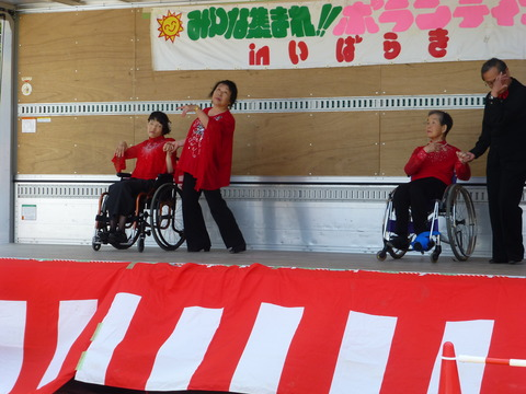 P1010402車椅子ダンス