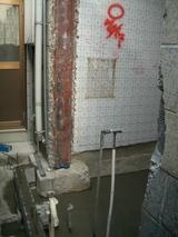 浴室工事2