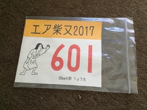 2017-05-17-16-11-50