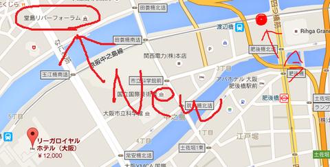 エア柴又肥後橋2