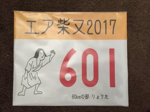 2017-05-20-06-53-34