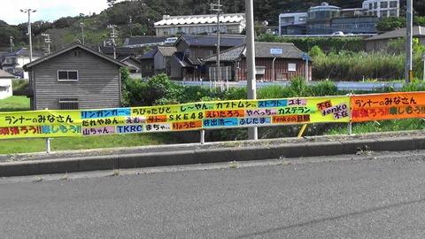 19日tenkoさん横断幕
