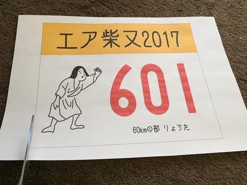 2017-05-17-16-08-47