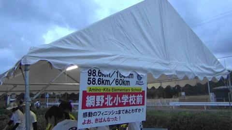 MAH00684(1)