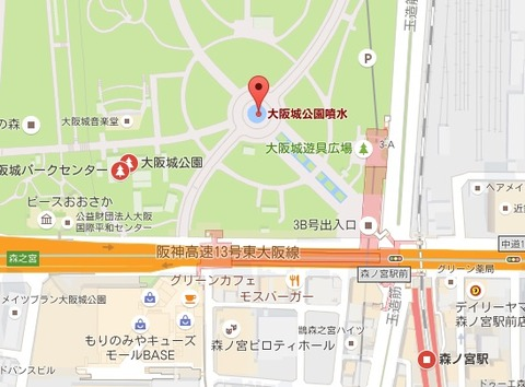 oosakajyo_funsui