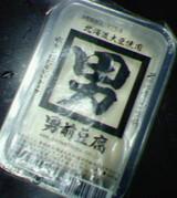 dfdb68a6.jpg