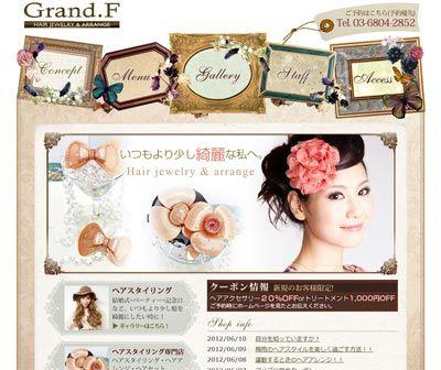 六本木のヘアスタイリング専門店 Grand.F様