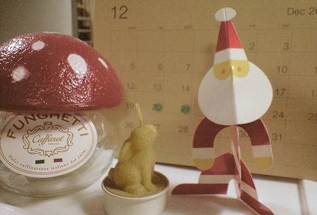 もうすぐクリスマス!