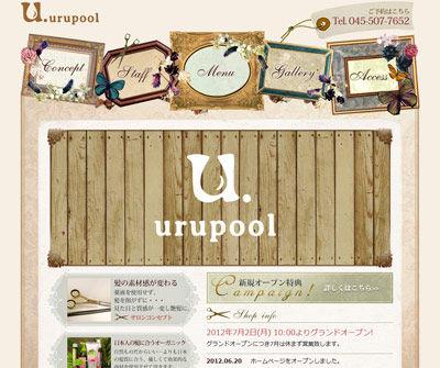 urupool
