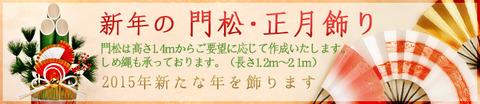 urakawa2015