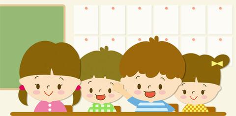 子どもたちの授業風景イラスト