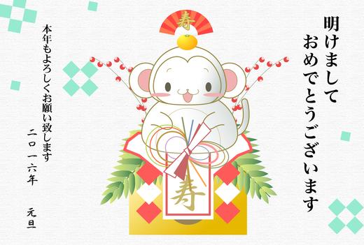 2016nenga_temp1