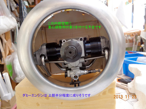 engine07