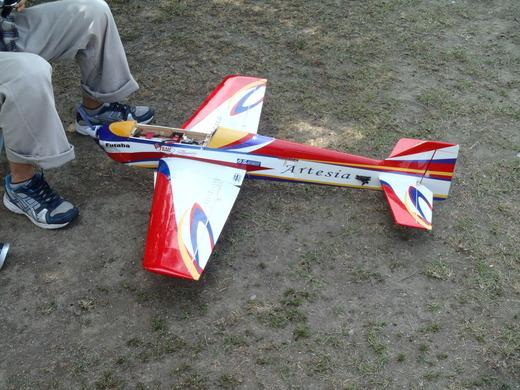 P2090097