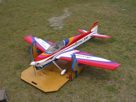 CIMG0350