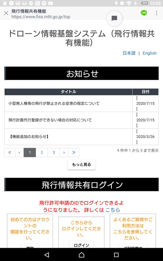 Screenshot_20210117-100846