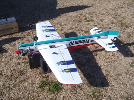 P1240251