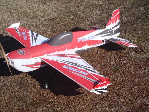 P1240243