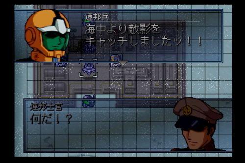 ibikinooto   「G GENERATION F」プレイメモ 24 ポケットの中の戦争編「出来損ない破壊指令」 コメントトラックバック