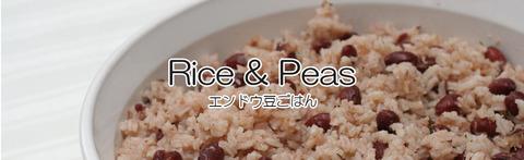 Rice&Peas