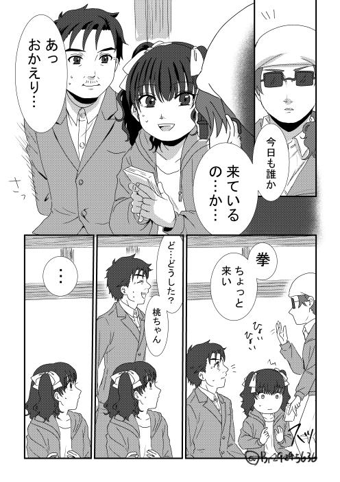 黒歴史_004